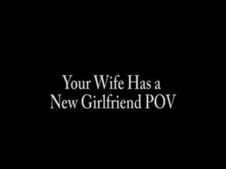 زوجتك لديها صديقة بوف عبادة جديدة صنم القدم القدم