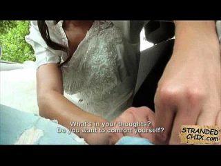 العروس الملاعين الرجل عشوائي بعد الزفاف دعا أميرة adara.1.2