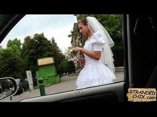 العروس الملاعين الرجل عشوائي بعد الزفاف دعا قبالة أميرة adara.1