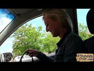 التشيكية فاتنة مارس الجنس في سيارة كاتي rose.1