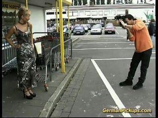 بيك اب الألمانية ستيبوم الجنس الشرجي