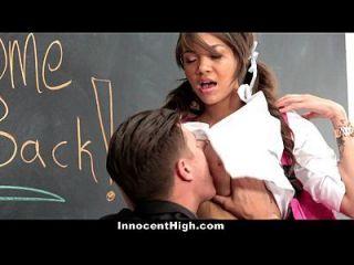 إنوسنغيغ المعلم مفلس المعلمين يحصل قصفت