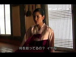 الكورية t.v. الكبار فيلم جزء 1