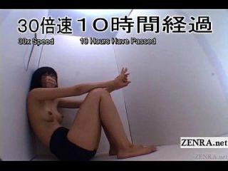 عارية الصدر تلميذة اليابانية ثقب المجد في مربع صغير مترجم