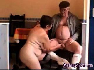قرنية الجدة والجد ممارسة الجنس