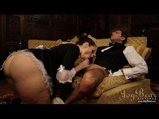 جويبير ضجيجا خادمة