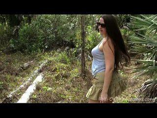 جبهة مورو يحصل الوجه في الغابة. ماديسين لي في أمي 21 مفاجأة عيد ميلاد