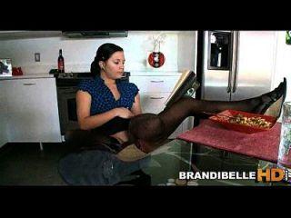 يرجى لي بينما قرأت براندي بيل