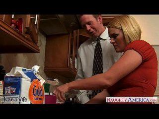 تشيستي زوجة كريسي لين طقوس نائب الرئيس في المطبخ