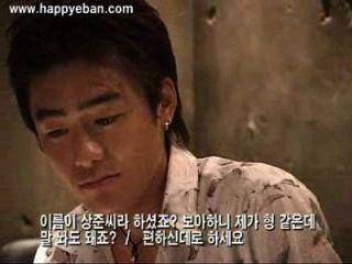 الكورية مثلي الجنس شهوانية الحب مثلث