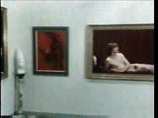 ج ج خمر الفن المثيرة