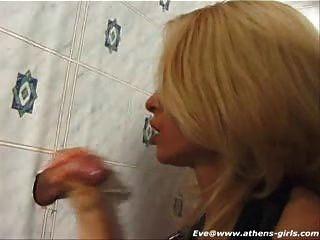امرأة ناضجة الصورة حفرة اختبار المجد