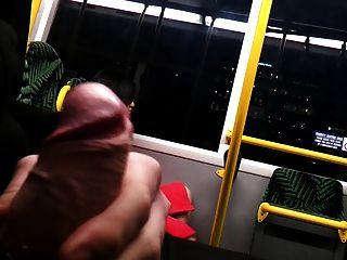 فلاش حافلة أنها يرضوا