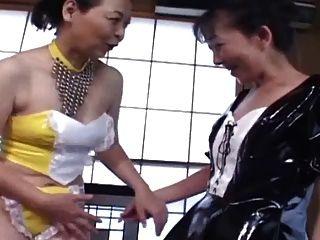 الجدات اليابانية # 14