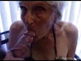 ارتفع الجدة