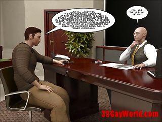 أول مرة اللعنة مثلي الجنس في الكوميديا امتحان مثلي الجنس 3D الرسوم المتحركة