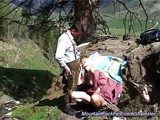 اللعنة الشرج الثابت في الجبل