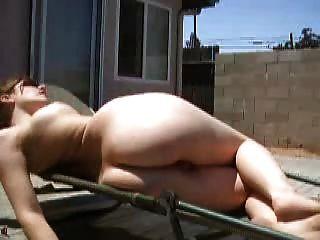 حمامات الشمس الفناء الخلفي