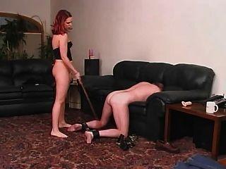 سيدة وعبدها