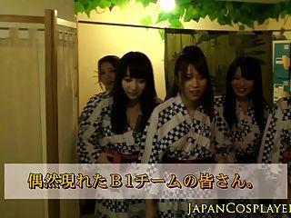 الرجيج فاتنة اليابانية في مجموعة