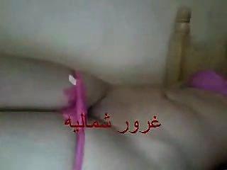 فتاة من السعودية جزيره العرب