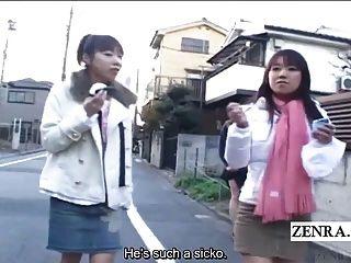 ترجمات عن بعد اليابانية فيمدوم إغاظة العامة