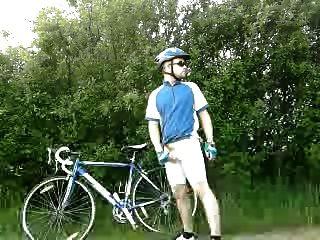 لي مع دراجة