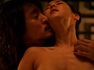 محظية (2012) جو يو جيونغ scene2