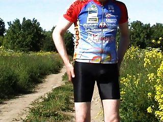 دراجة رحلة جزء الثاني