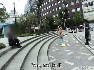 مترجمة اليابانية التعري التعري العام في طوكيو