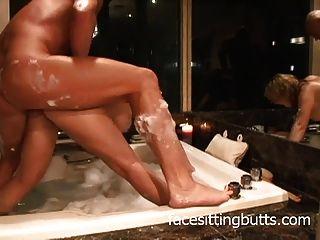 حمام لطيف اللعنة