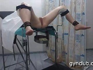 النشوة على كرسي أمراض النساء