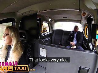 الإناث تاكسي وهمية الساخنة مفلس شقراء تمتص والملاعين أجرة لها